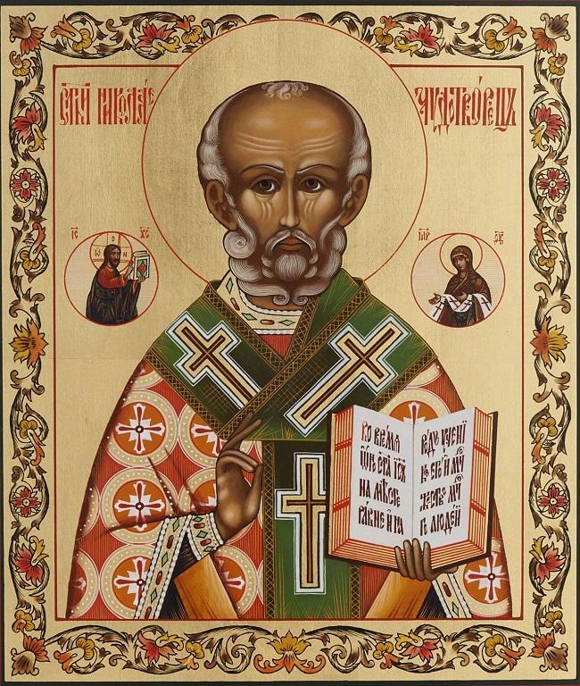 San Nicola icona russa