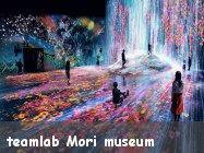 MORI teamlab museum digital art