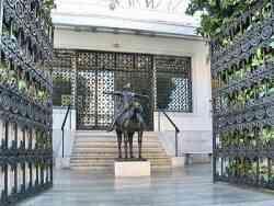 Museo Guggenheim Venezia - Ingresso