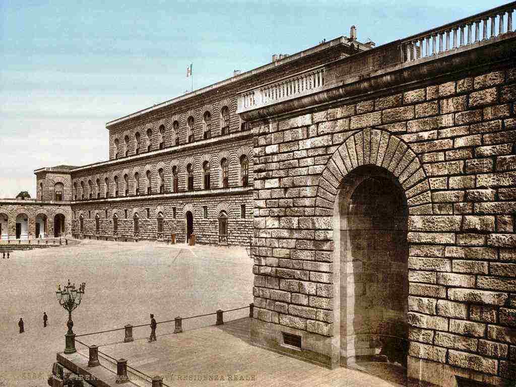 Palazzo Pitti -Esterno