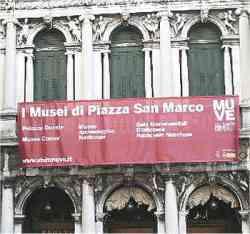 Venezia - Ingresso Museo del Palazzo Ducale