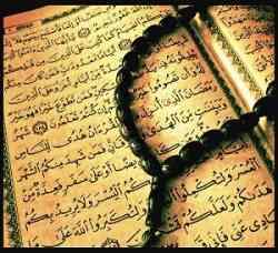 Il mese del Ramadan