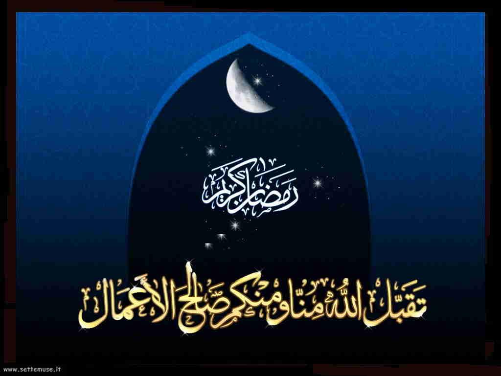 ramadan postcard 01