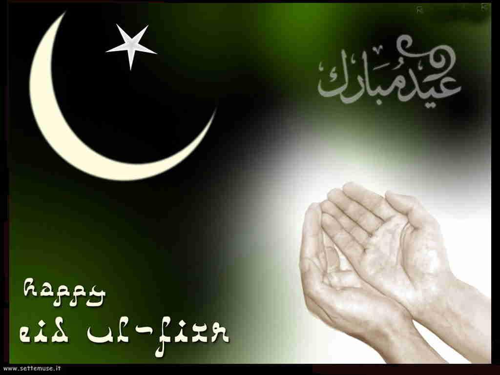 ramadan postcard 07