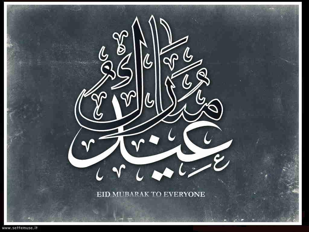 ramadan immagini 08