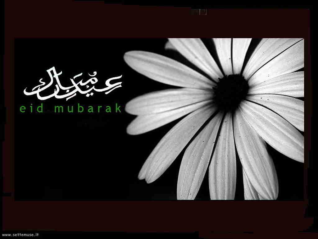 ramadan postcard 09