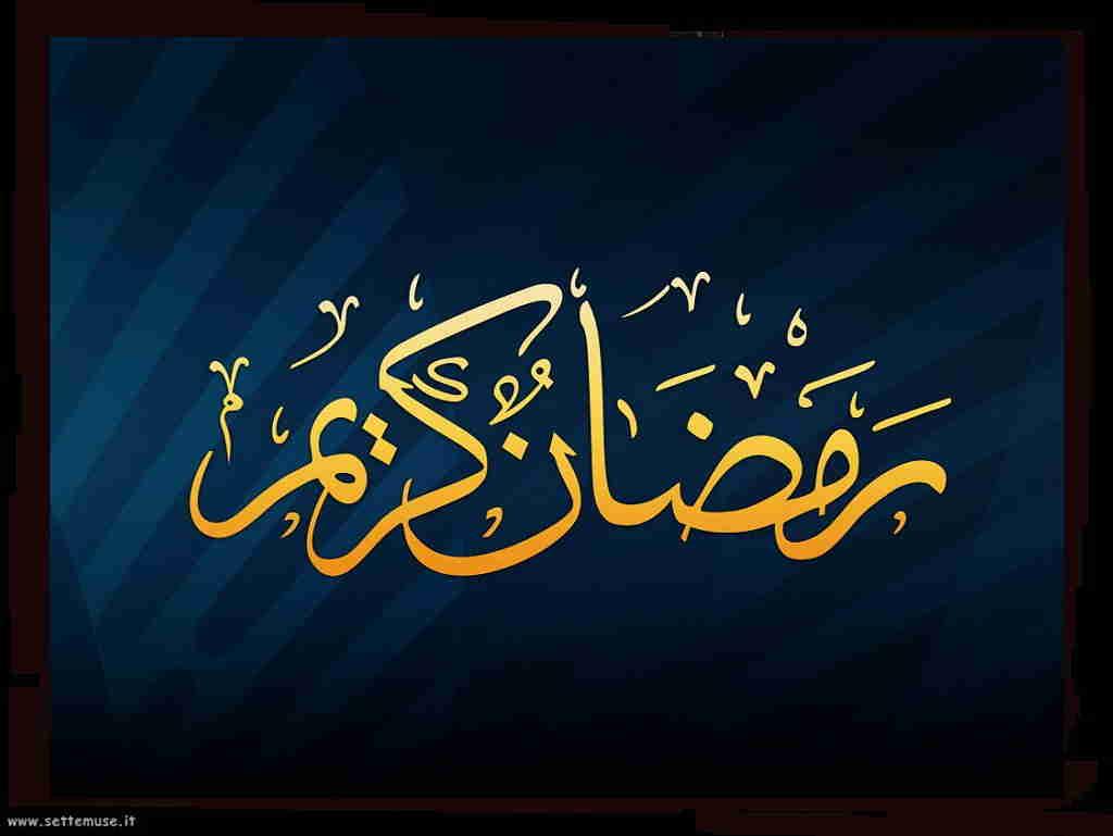 ramadan postcard 11