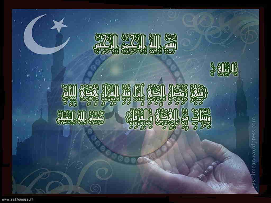 ramadan postcard 12