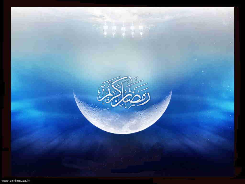ramadan postcard 14