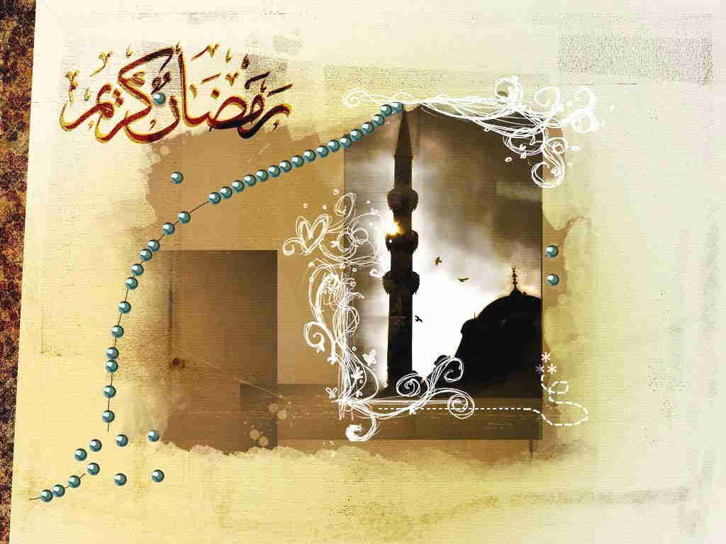 ramadan postcard 17