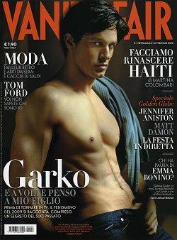 Gabriel Garko sulla copertina di Vanity Fair