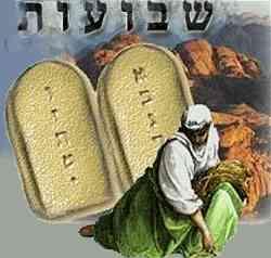 Domenica di Pentecoste  ebraica - Shavuot