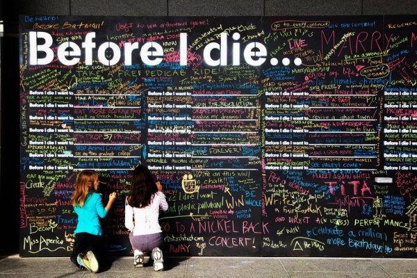 Prima di morire...