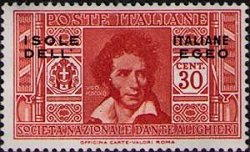 Biografia di Ugo Foscolo, Francobollo