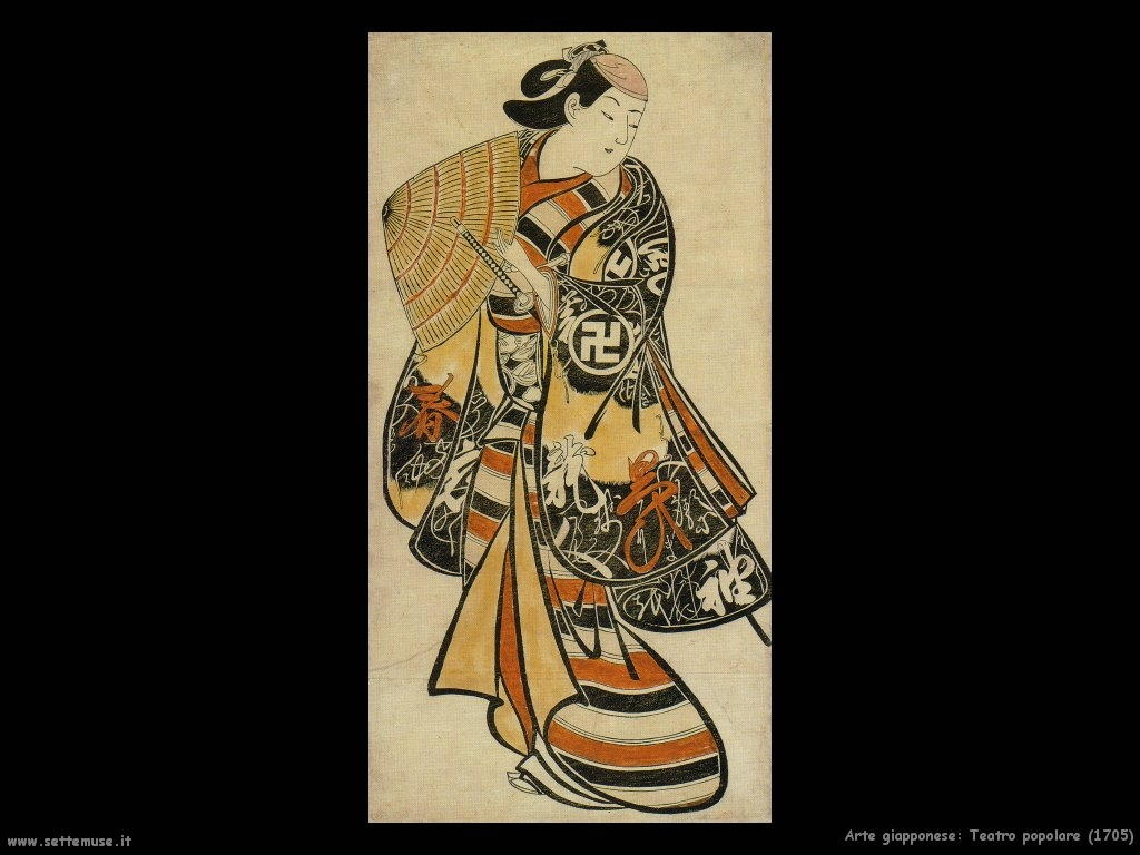 teatro_popolare_1705 Arte giapponese