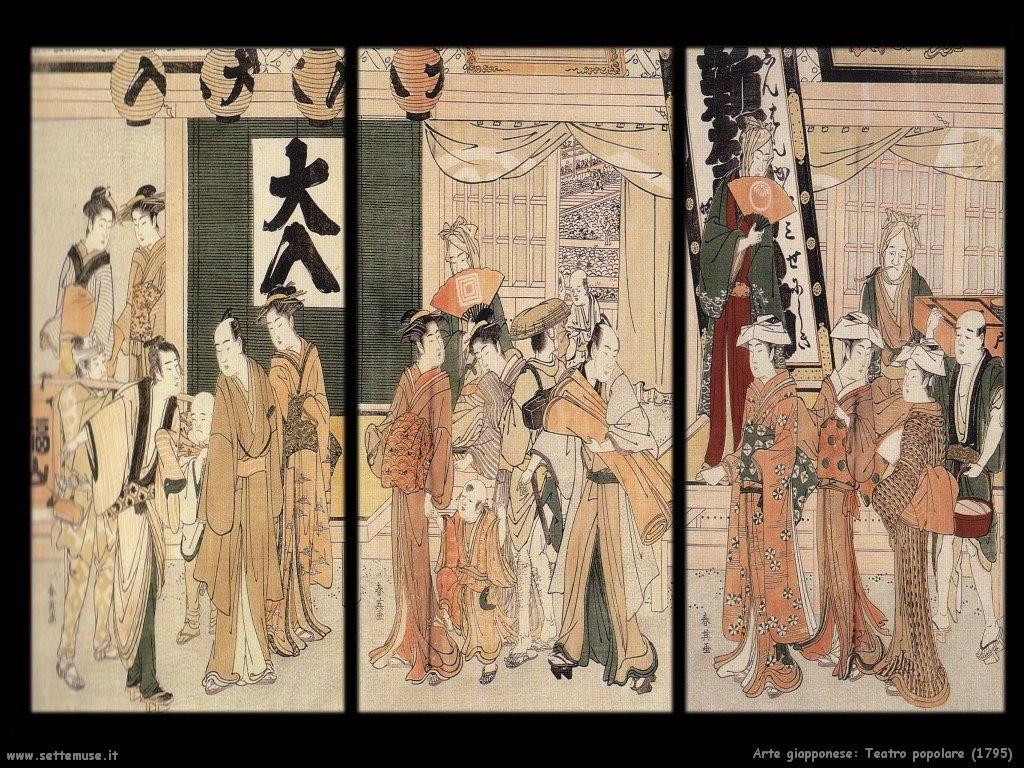 teatro_popolare_1795 Arte giapponese