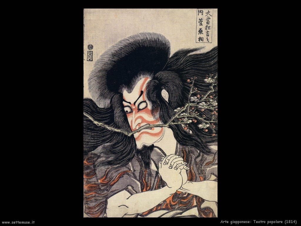 teatro_popolare_1814  Arte giapponese