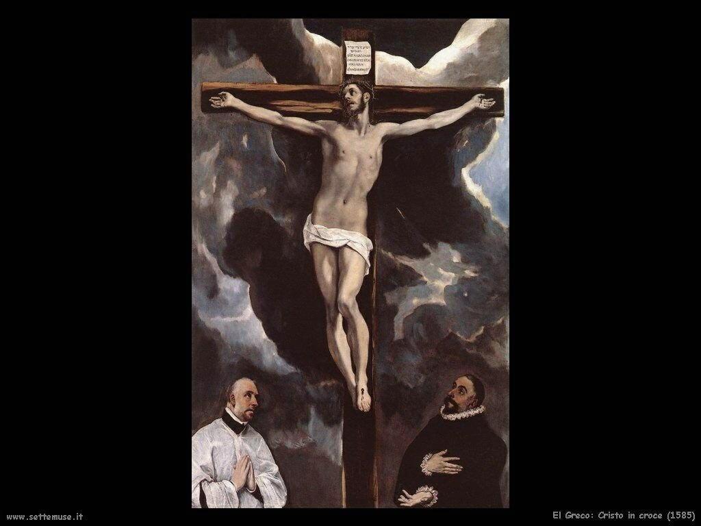 cristo in croce 1585