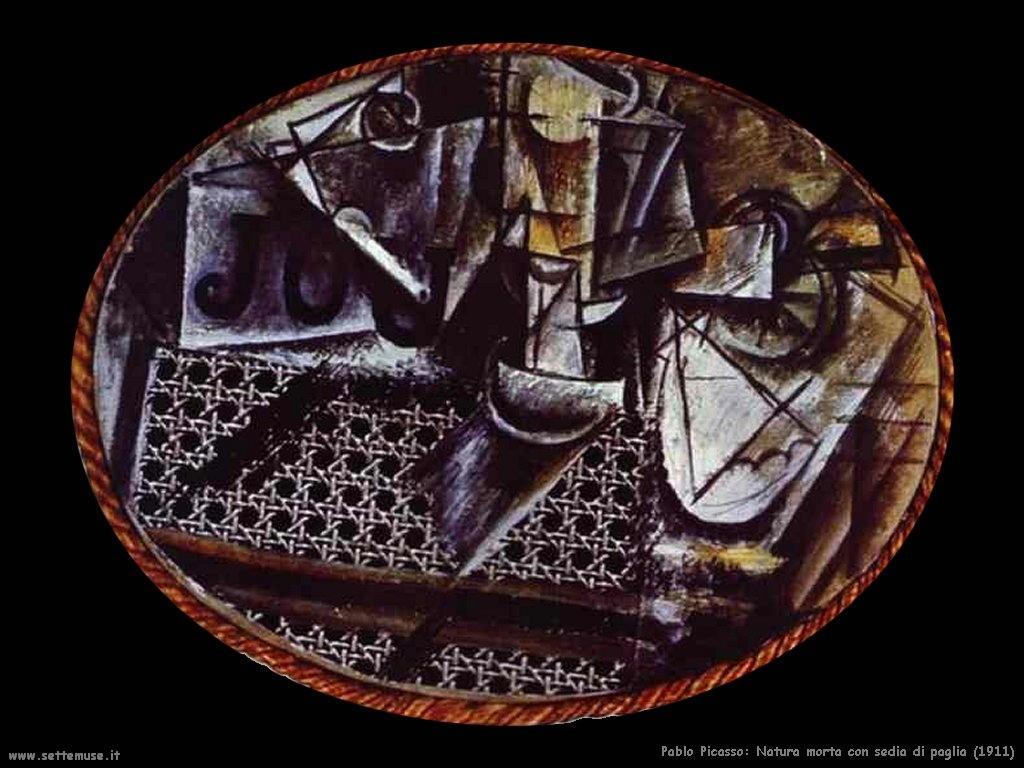 Натюрморт с плетёным стулом