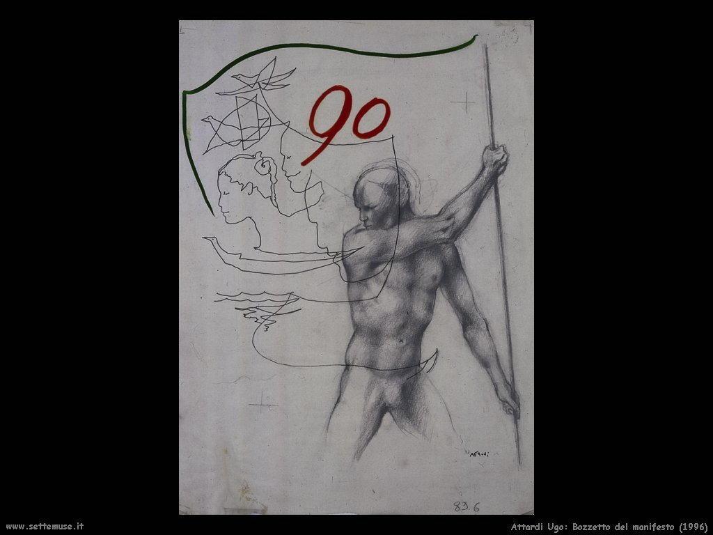 ugo attardi Bozzetto per manifesto (1996)