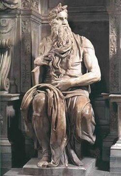 Scultura di Michelangelo Buonarroti