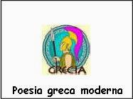 Poesia greca moderna