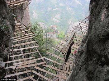 shifou mountain in hunan province china