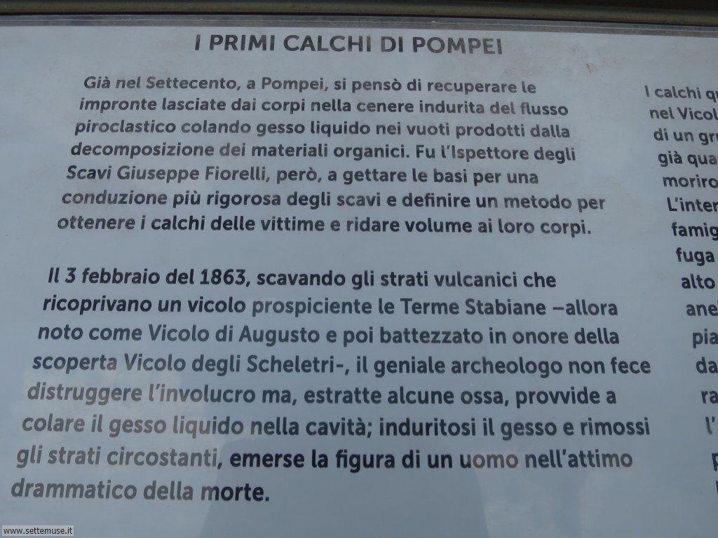 Pompei antica 083