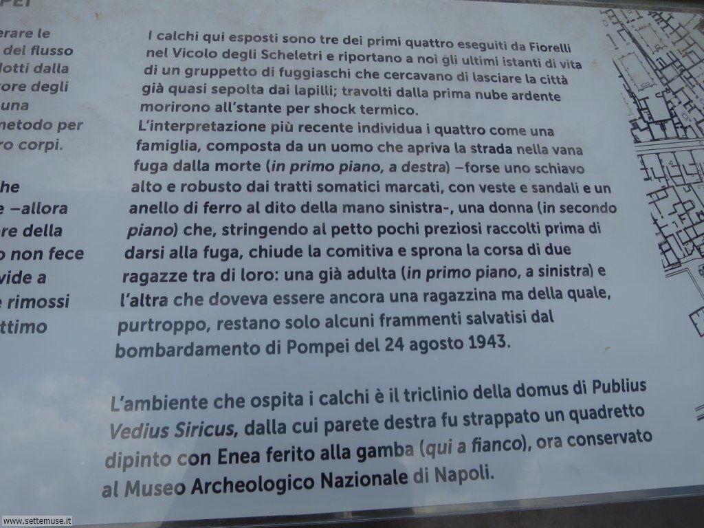 Pompei antica 084