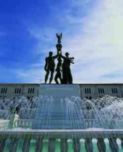 Foggia Fontana di Piazza Italia