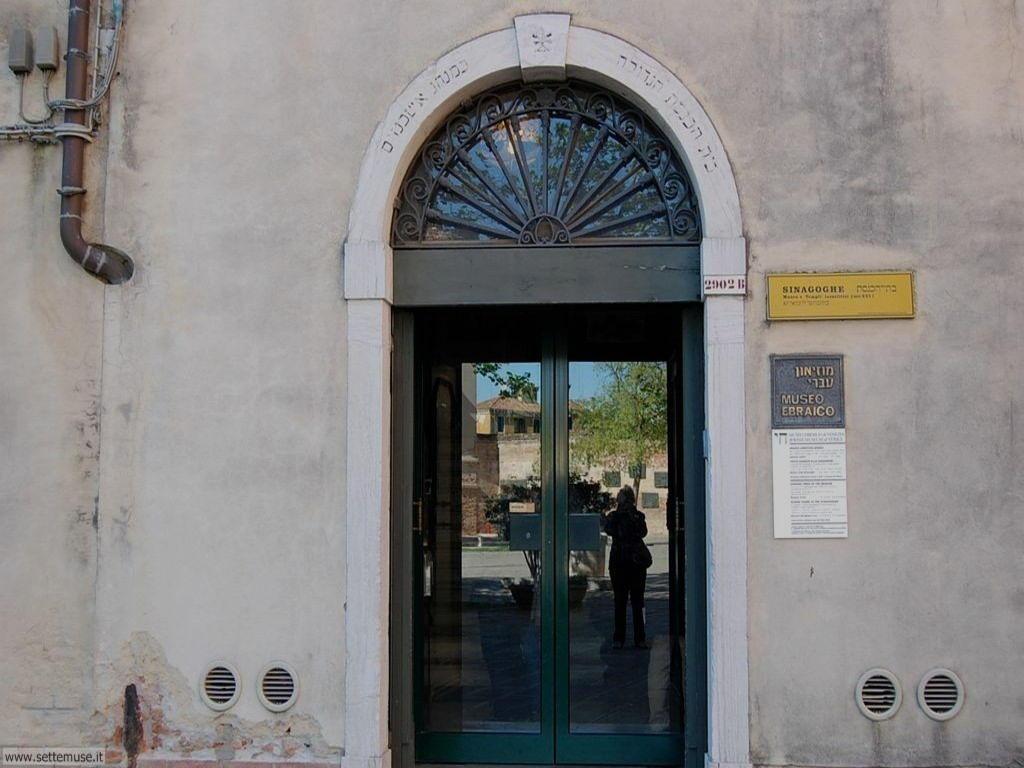Museo ebraico 059