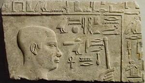 Relief of Itush, Quinta dinastia, regno di Djedkare-Isesi
