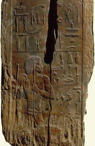 Rilievo di Hesi-RE, Terza dinastia, regno di Djoser - Legno di acacia Museo Egizio, Il Cairo