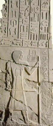rilievo akhti