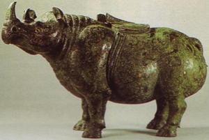 Rinoceronte in bronzo dalla tomba del Re di Zhongshan, 3000 a.C. circa