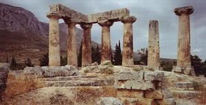 Tempio di Apollo, Corinto (Grecia) 540a.c.